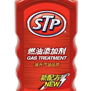 STP 78573 Gas Treatment - 5.25 oz.