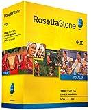 ロゼッタストーン 中国語 レベル1、2、3、4&5セット v4 TOTALe オンライン15か月版