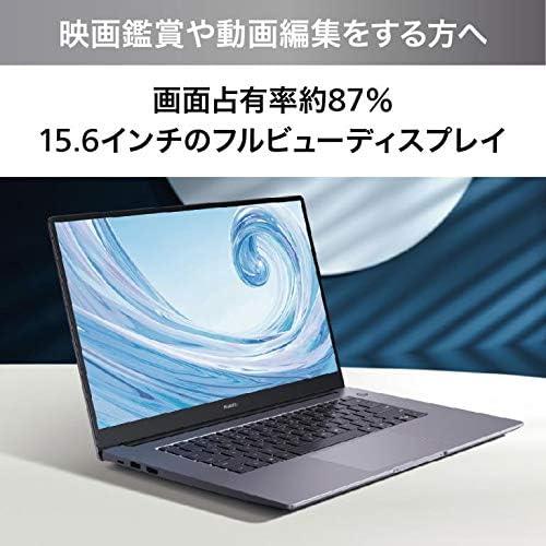 Huawei MateBook D 15.6インチ Ryzen5 メモリ8G SSD256G スペースグレー【日本正規代理店品】