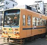 """MODEMO(モデモ) MODEMO(モデモ) 東京都電 7000形 「更新車」 """"旧塗装2005"""