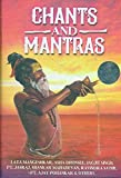 Music Card: Chants And Mantras (175 SONGS) (320 Kbps MP3 Audio) USB Memory Stick