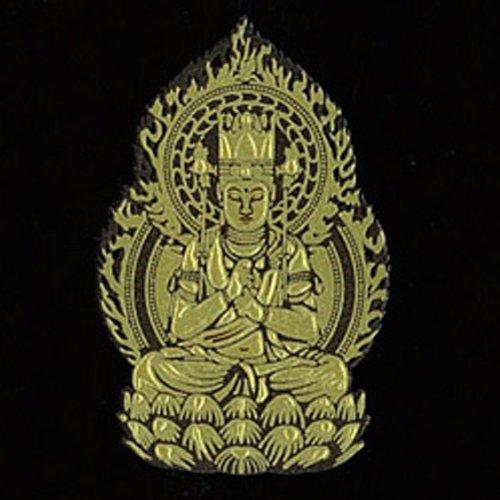 Buddism Sticker/decal-#02- (Vairocana)! [Office Product]
