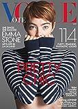 Vogue Magazine (November, 2016) Emma Stone Cover