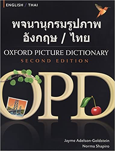 Pronunciation Dictionary .pdf