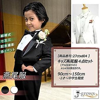 90199f4c9bf40 子供燕尾服 キッズ タキシード 子供服 キッズ フォーマル 男の子 白黒2色 結婚式 ピアノ 発表