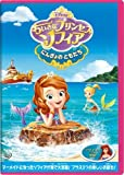 Animation - Sofia The First: The Floating Palace [Japan DVD] VWDS-5882
