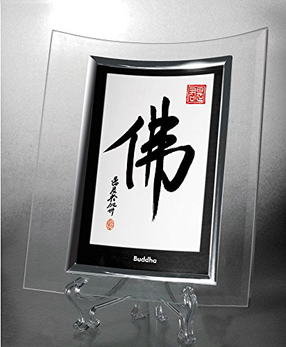 Buddha: Chinese Calligraphy Art in Curved Glass Frame -