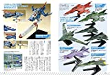 Space Battleship Yamato 2199 Modeling Guide (DENGEKI HOBBY BOOKS) [JAPANESE EDITION] 2014