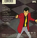 Yuji Ohno & Lupintic Five With Friends - 2011 TV Special Lupin III Original Soundtrack [Japan CD] VPCG-84918