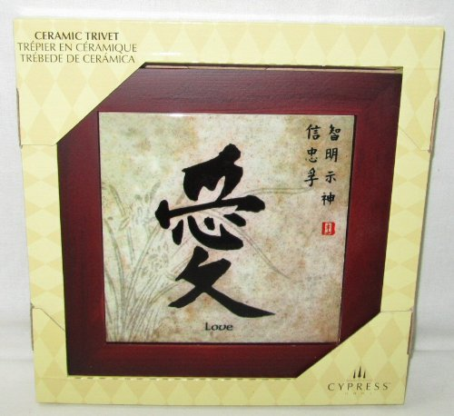 - Asian Character Love Ceramic Trivet