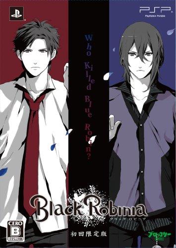 Black Robina [Limited Edition] [Japan - Robina Store