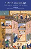 img - for Hafiz of Shiraz: Thirty Poems: An Introduction to the Sufi Master book / textbook / text book