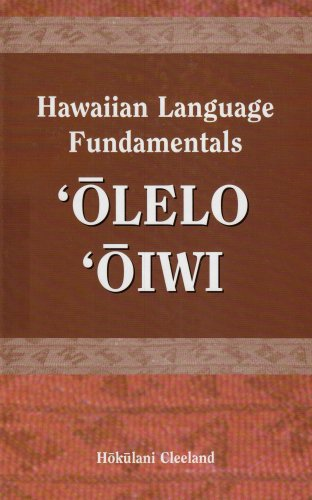 Hawaiian Language Fundamentals: Olelo Oiwi (English and Hawaiian Edition)