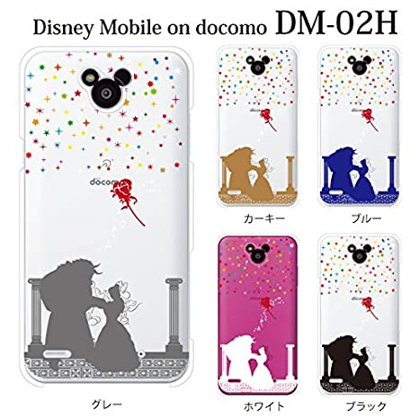 bac9f4e824 Amazon | Disney Mobile on docomo DM-02H ケース カバー 輝く星 美女と ...