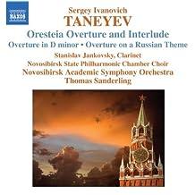 Taneyev Orchestral Works: Oresteia Overture & Interlude (CD)
