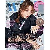 with ウィズ 2019年5月号 増刊 ジルスチュアート マルチカードケース デニム