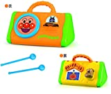 Anpanman My Baby's Genius All-In-One Instrument