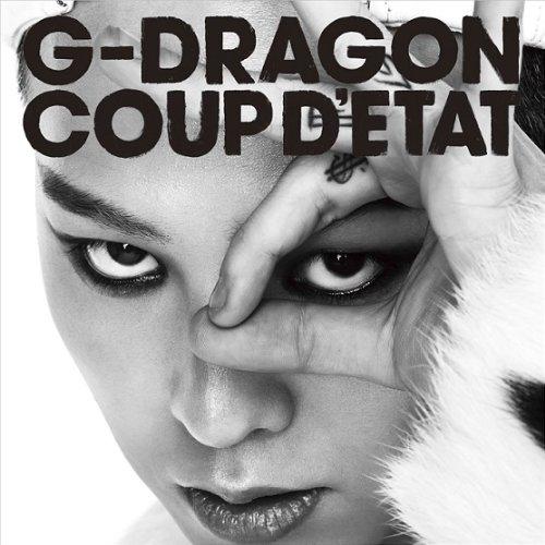 COUP D'ETAT [+ ONE OF A KIND & HEARTBREAKER] (2CD)