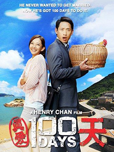 the 100 amazon instant video - 5