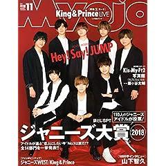 Myojo 表紙画像 サムネイル