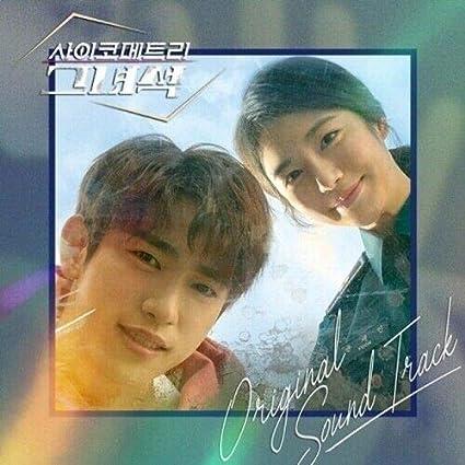 Amazon com: He Is Psychometric 2019 tvN Korean TV Show Drama OST CD+