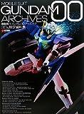 Mobile Suit Gundam 00 archive 3D & Cels (DENGEKI HOBBY BOOKS)
