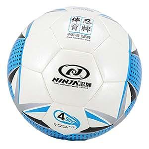 IPOTCH Balón de Fútbol de Cuero Artificial para Entrenamiento y ...