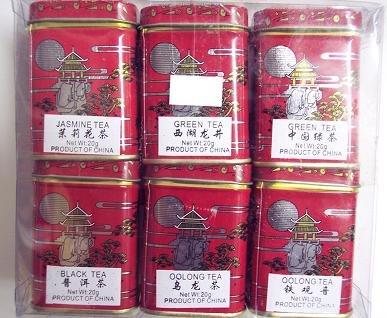 (TWO PACK) RED China Tea Loose Leaf Sampler Gift Pack - 6 Tins Jasmine Tea, green tea, oolong tea, Puer tea, TieGuan Yin, DragonWell (Sampler Gift Tin)