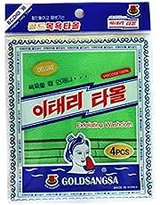 Goldsangsa Korean Exfoliating Towels(4 pcs-Green) Asian Exfoliating Bath Washcloth, Korean Exfoliating Mitt, Korean exfoliating , Shower Towels/ Made in Korean Known as Korean Italy Towels (Green)