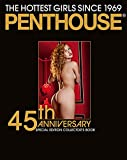 Penthouse: 45th Anniversary Special Edition Collector's Book