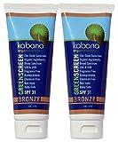 Green Screen Organic Sunscreen Zinc Oxide SPF 31 Tinted BRONZE - Soy-Free - Vegan - Gluten-free - 8oz/230g As 2x4oz