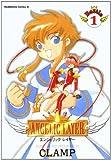 Angelic Layer Vol. 1 (Enjerikku Reiyaa) (in Japanese)