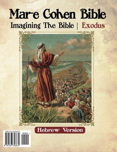 Mar-E Cohen Bible - Exodus