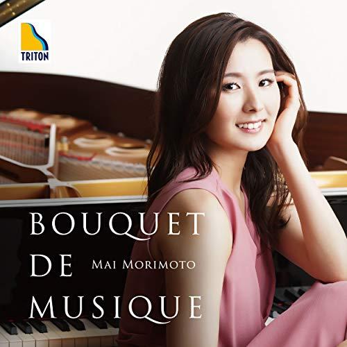 Price comparison product image Bouquet De Musique