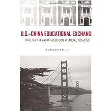 us china educational exchange li hongshan