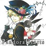ドラマCD「PandoraHearts」