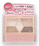 IDA-Laboratories-CANMAKE-Eye-Shadow-Perfect-Stylist-Eyes-02-Baby-Beige-japan-import