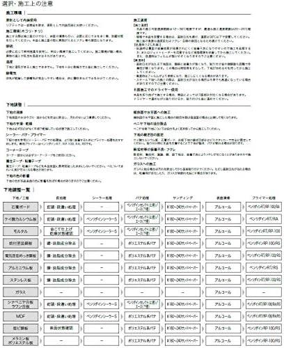 サンゲツ リアテック 粘着フィルム カッティング用シート DIY マットカラー 白 単色 TX5237 【長さ1m×注文数】 巾1220mm