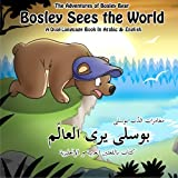 Bosley Sees the World: A Dual Language Book in Arabic and English