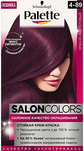 Palette Salon Colors (4-89 Mahogany Violet) by Palette ...