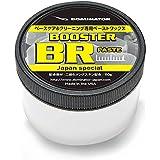 DOMINATOR(ドミネーター) B00STER BR PASTE 二硫化タングステン配合ベースケア&クリーニング専用ペーストワックス
