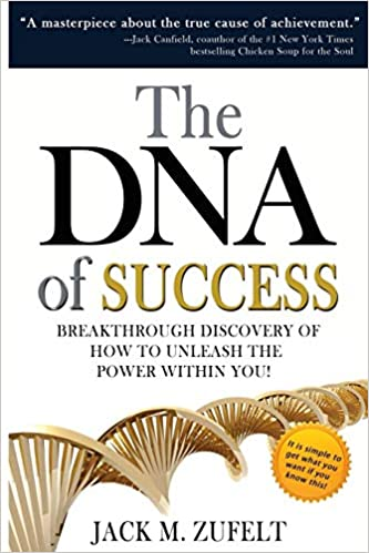 Must Read Book