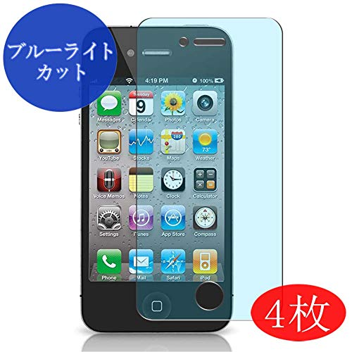 【4 Pack】 Synvy Anti Blue Light Screen Protector for Apple iPhone 4 4s Blue Light Blocking Screen Film Protective Protectors [Not Tempered Glass] New Version (Iphone 4s Conversion Screen)