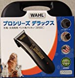 Trimming clippers for pet / code expressions cordless dual-use Pro Series Deluxe WP9591