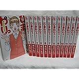 ひまわりっ 健一レジェンド 新装版 コミック 全13巻完結セット (KCデラックス モーニング)