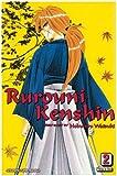 By Nobuhiro Watsuki - Rurouni Kenshin 2, Volumes 4-6 (Vizbig Edition) (4/27/08)