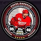 (CI) Pavel Datsyuk Hockey Card