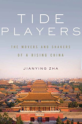 (Tide Players: The Movers and Shakers of a Rising)