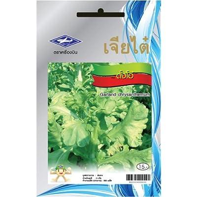 Garland Chrysanthemum (1500 Seeds Per Package) - From Chai Tai, Thailand : Vegetable Plants : Garden & Outdoor