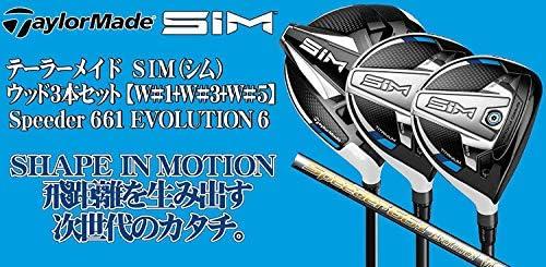 TAYLOR MADE(テーラーメイド) SIM (シム) ウッド3本セット [番手:W#1/W#3/W#5] Speeder 661 EVOLUTION Ⅵ (スピーダー661エボリューション6) カーボンシャフト メンズゴルフクラブ 右利き用
